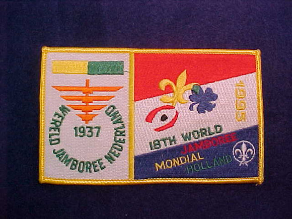 1995 WJ PATCH, 1937-1995 COMMEMORATIVE ISSUE