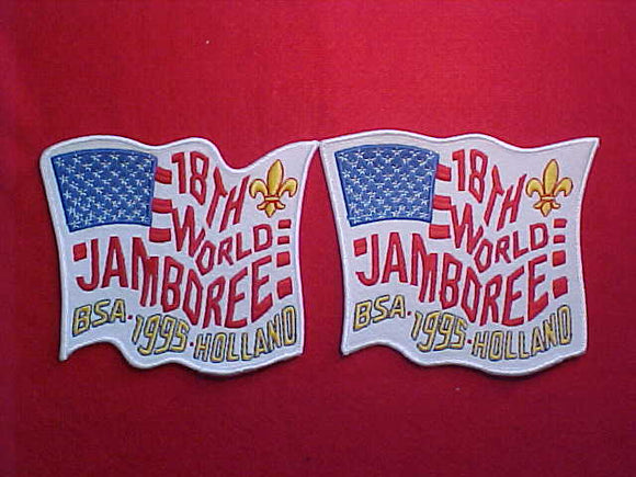 1995 WJ BSA/USA JACKET PATCH SET, 2 DIFFERENT SHAPES, PREVIOUSLY UNIDENTIFIED VARIETY