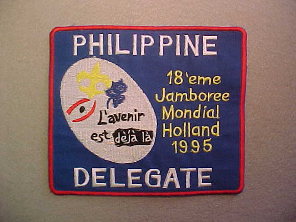 1995 WJ JACKET PATCH, PHILIPPINE DELEGATE, 167X 143MM