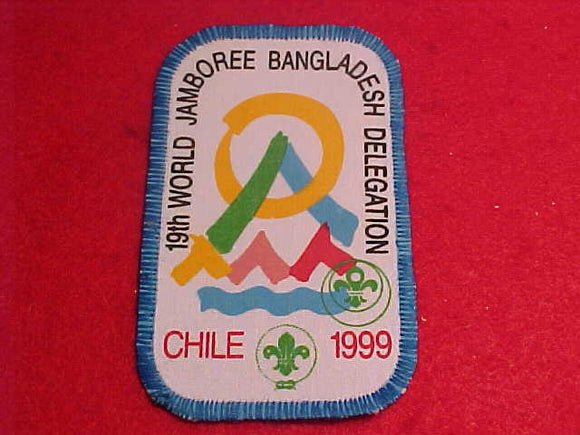 1999 WJ CONTINGENT PATCH, BANGLADESH