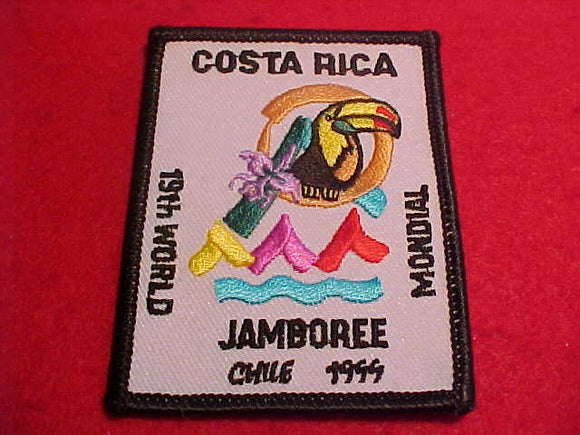 1999 WJ CONTINGENT PATCH, COSTA RICA