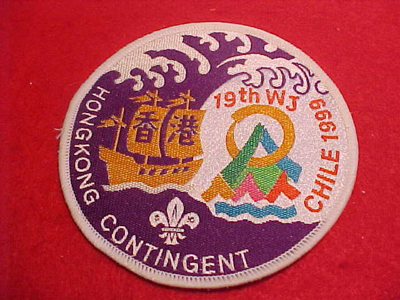 1999 WJ CONTINGENT PATCH, HONG KONG