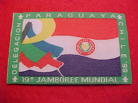 1999 WJ DELEGATE PATCH, PARAGUAY