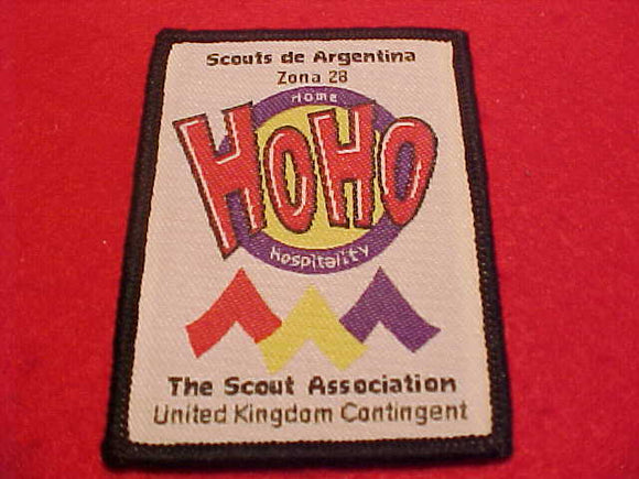 1999 WJ CONTINGENT PATCH, SCOUTS DE ARGENTINA/UNITED KINGDOM HOME HOSPITALITY