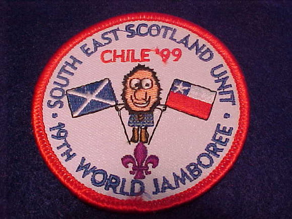 1999 WJ UNIT PATCH, SOUTHEAST SCOTLAND