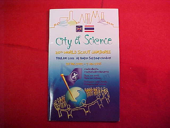 2003 WJ BOOKLET, CITY OF SCIENCE