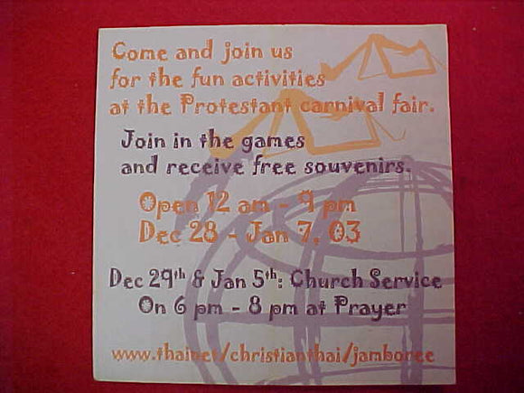 2003 WJ INVITATION TO PROTESTANT CHRISTIAN CARNIVAL