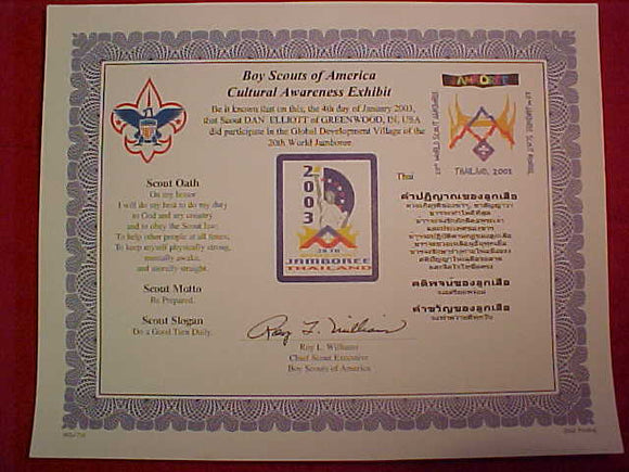 2003 WJ CERTIFICATE, BSA CULTURAL AWARENESS EXHIBIT