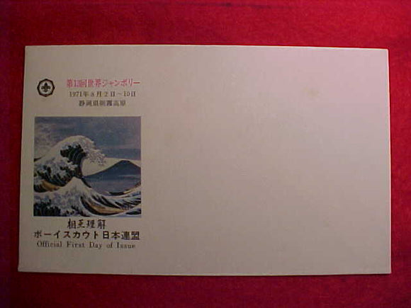 1971 WJ OFFICIAL FIRST DAY COVER, NO STAMP OR CANCELLATION
