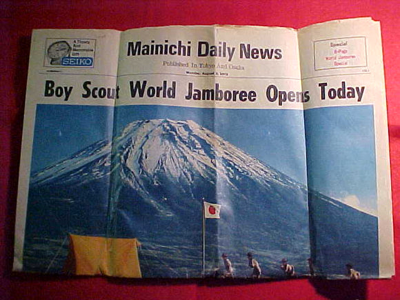 1971 WJ NEWSPAPER, MAINICHI DAILY NEWS, OPENING DAY, 8/2/71