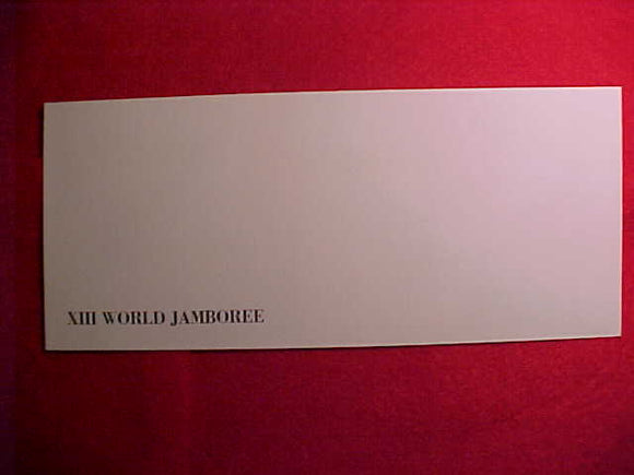 1971 WJ WJ ENVELOPE, BUSINESS SIZE, MINT