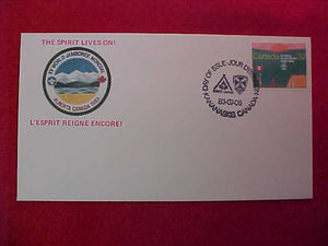 1983 WJ CACHET W/ 32¢ SCOUT STAMP, 1ST DAY OF ISSUE, CANCELLATION 83/07/06