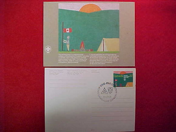 1983 WJ POSTCARD W/ 32¢ CANADA SCOUT STAMP, 1ST DAY OF ISSUE, CANCELLATION 83/07/06