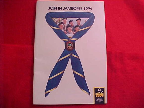 1991 WJ BOOKLET, JOIN IN JAMBOREE