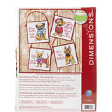 packaging of christmas ornament cross stitch kit with four puppy designs featuring cute christmas sayings