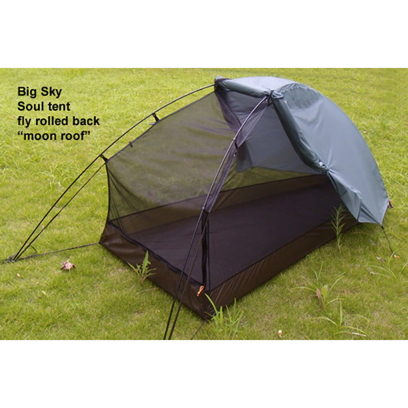 Rent Backpacking Tent (1 Person)