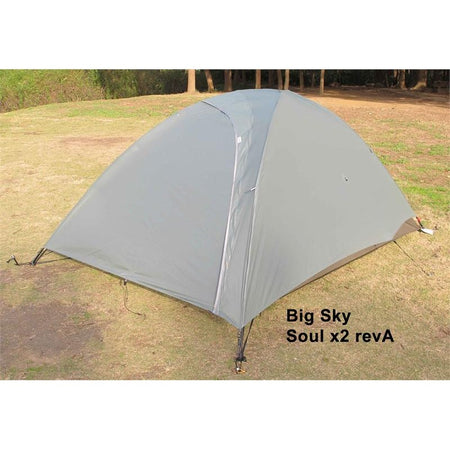 Rent Backpacking Tent (2 Person)
