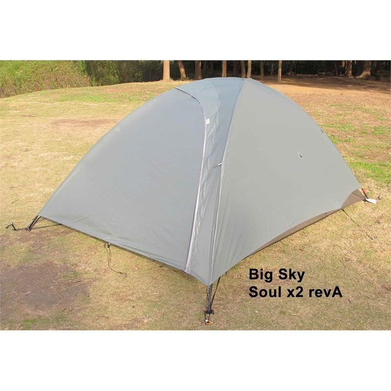 tent-2-person-tent-for-backpacking_900x.jpg?vu003d1544204872  sc 1 st  Gear to Go Outfitters & Rent Backpacking Tent (2 Person)