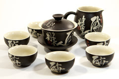 Brown gongfu porcelain tea set with drunk people chinese characters