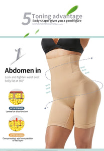 High Waist Body Shaper - El Sanar