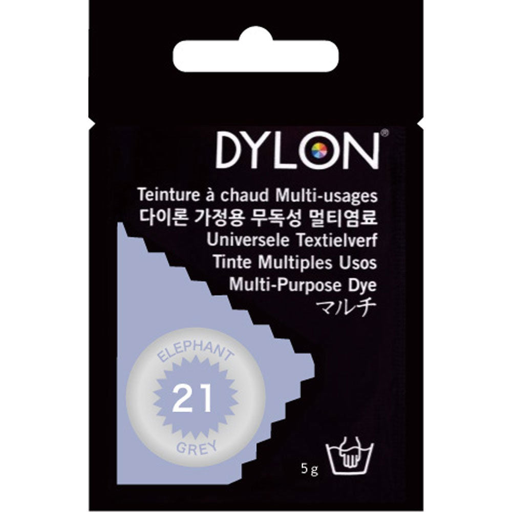 "DYLON ""MULTI PURPOSE HOT WATER DYE"" 5g package ELEPHANT GREY"