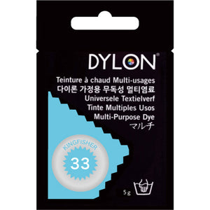 "DYLON ""MULTI PURPOSE HOT WATER DYE"" 5g package KINGFISHER"