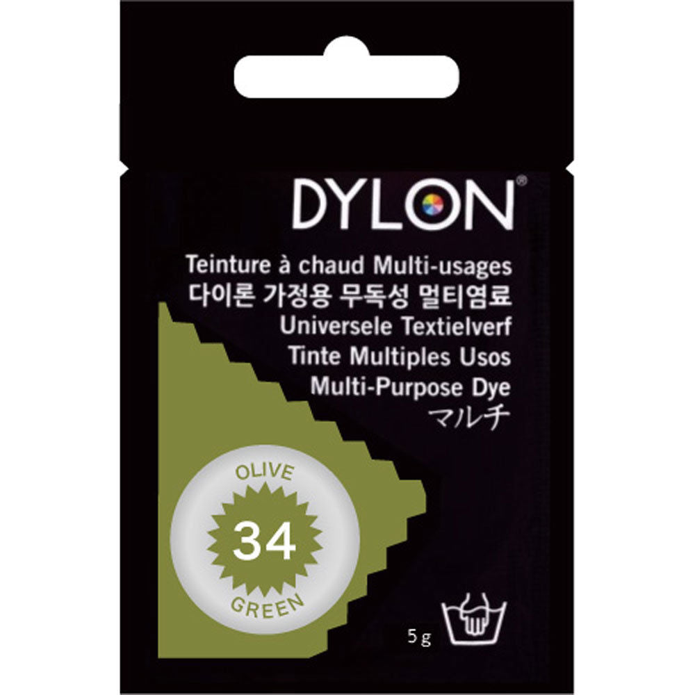 "DYLON ""MULTI PURPOSE HOT WATER DYE"" 5g package OLIVE GREEN"