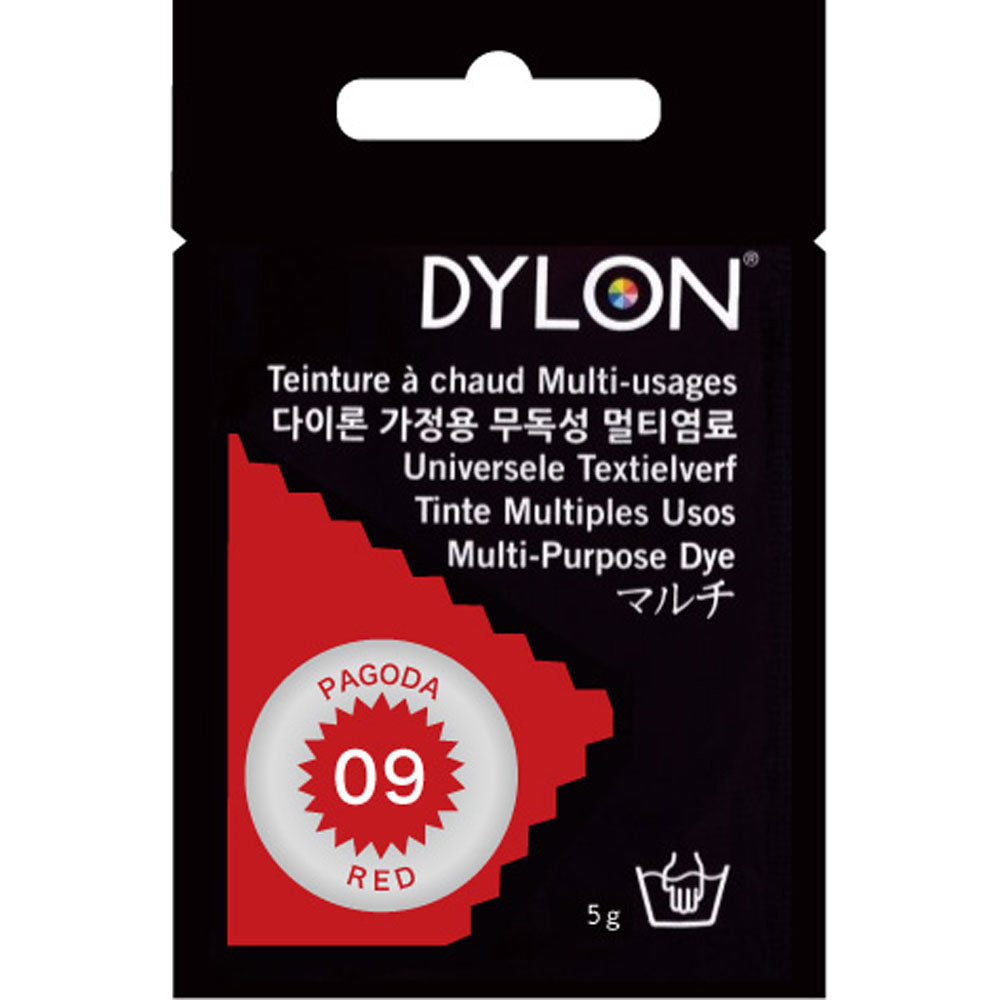 "DYLON ""MULTI PURPOSE HOT WATER DYE"" 5g package PAGODA RED"