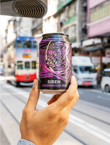 Siren Craft Brew Soundwave