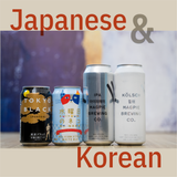 Japanese and Korean Variety Pack!