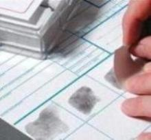 Fingerprint Re-Print Tabs