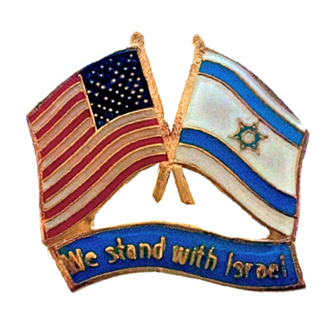 Lapel Pin - US/Israeli flags