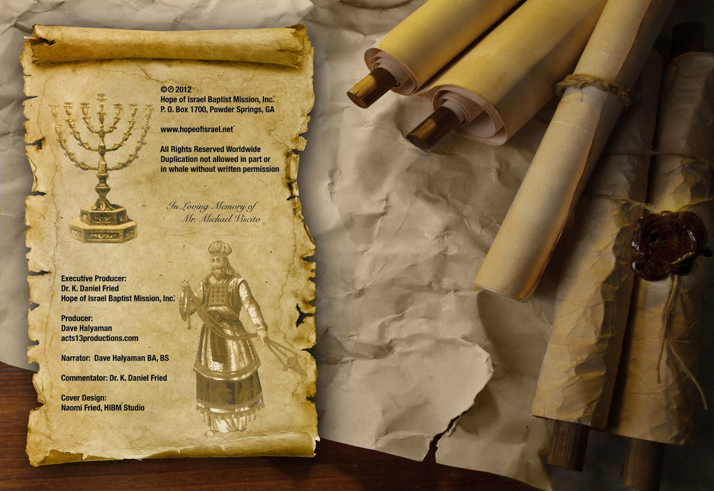 Bundle gifts = Tabernacle DVD (with flag lapel) plus a Hebrew-Eng NT Prophecy Edition