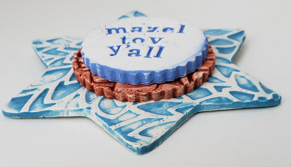 Mazel Tov Word Plaque - Artworks by Karen Fincannon