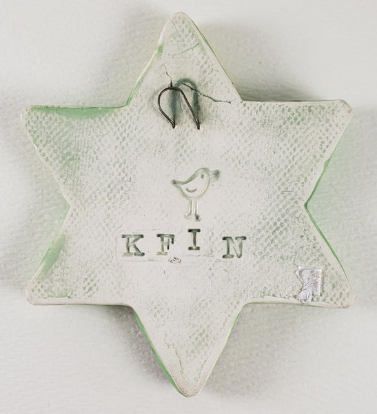 Star of David Medium