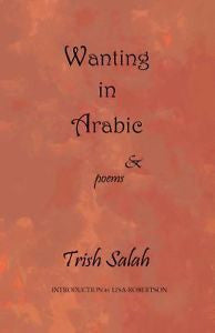 Wanting In Arabic: poems