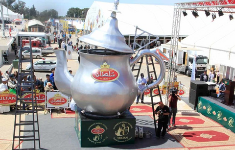 world's biggest teapot