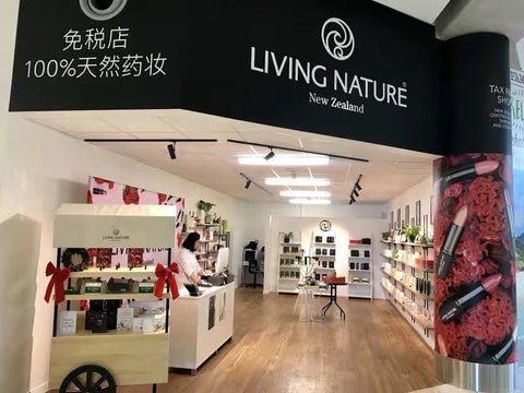Living Nature Pop-Up Store in Christchurch Airport