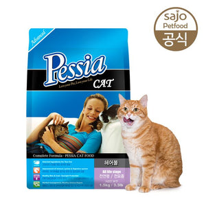 Pessia - Dry Food for Cats