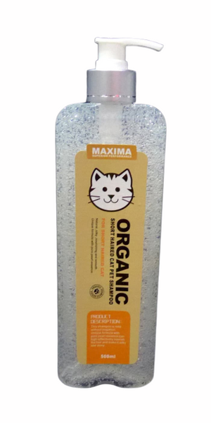 Maxima Organic - Short Hair Pet Shampoo