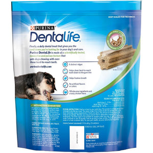 Purina - DentaLife Daily Oral Care Mini Chew