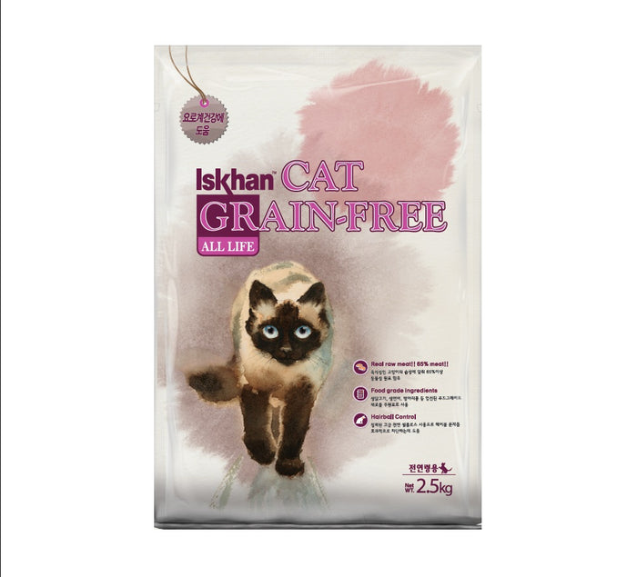 Iskhan - Cat GrainFree All Life