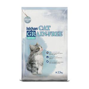 Iskhan - Cat GrainFree Kitten
