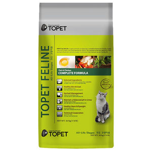 Topet - Feline Cat Dry Food for Cats
