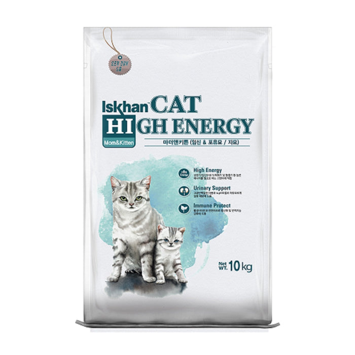 Iskhan - Cat High Energy Mom and Kitten