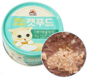 SAJO - Wet Cat Food