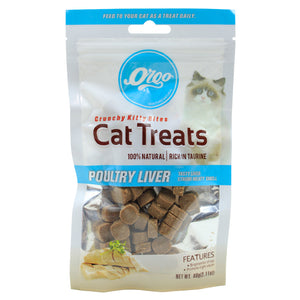 Orgo - Cat Treats Poultry Liver