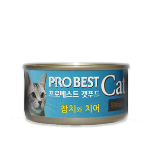 ProBest - Canned Cat Food