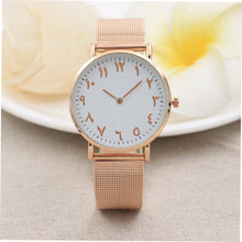 Load image into Gallery viewer, Men's And Women's Fashion Classic Quartz Stainless Steel Watch