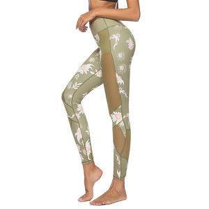 Women's Workout Printed Fitness Leggings